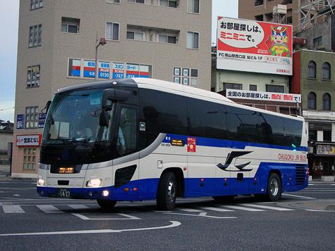 中国JRバス「京浜吉備ドリーム号」 岡山1427
