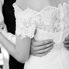 Wedding photographer Natasha Sharapova (natasharapova). Photo of 21.08.2015