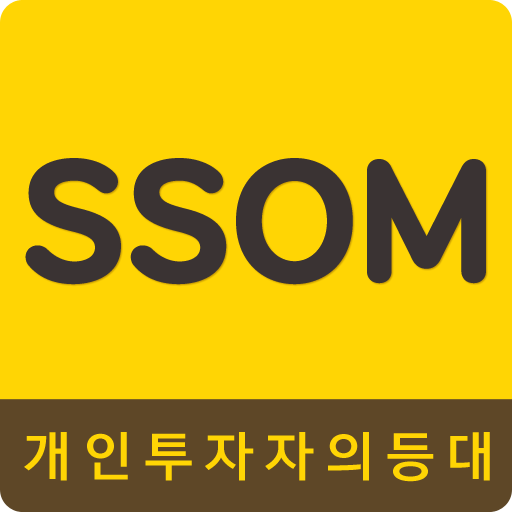 SSOM 쏨 - 주식메신저 file APK for Gaming PC/PS3/PS4 Smart TV