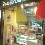 松鼠Bonbon