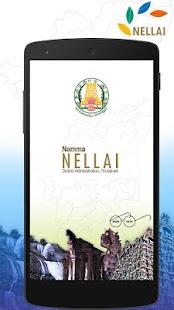 Namma Nellai - náhled