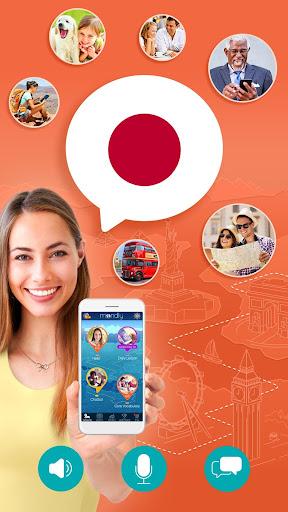 Learn Japanese. Speak Japanese  screenshots 1