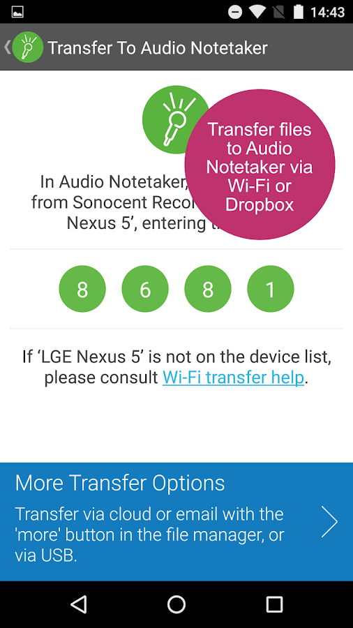 Sonocent Recorder- screenshot