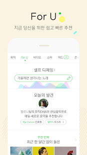 멜론- screenshot thumbnail