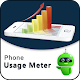 Phone Addiction Controller - Become AntiSocial for PC-Windows 7,8,10 and Mac