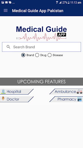 Medical Guide App Pakistan 1.6 screenshots 1