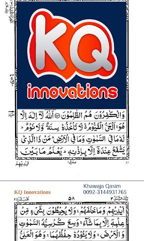 android Ayatul Kursi with mp3 Screenshot 1