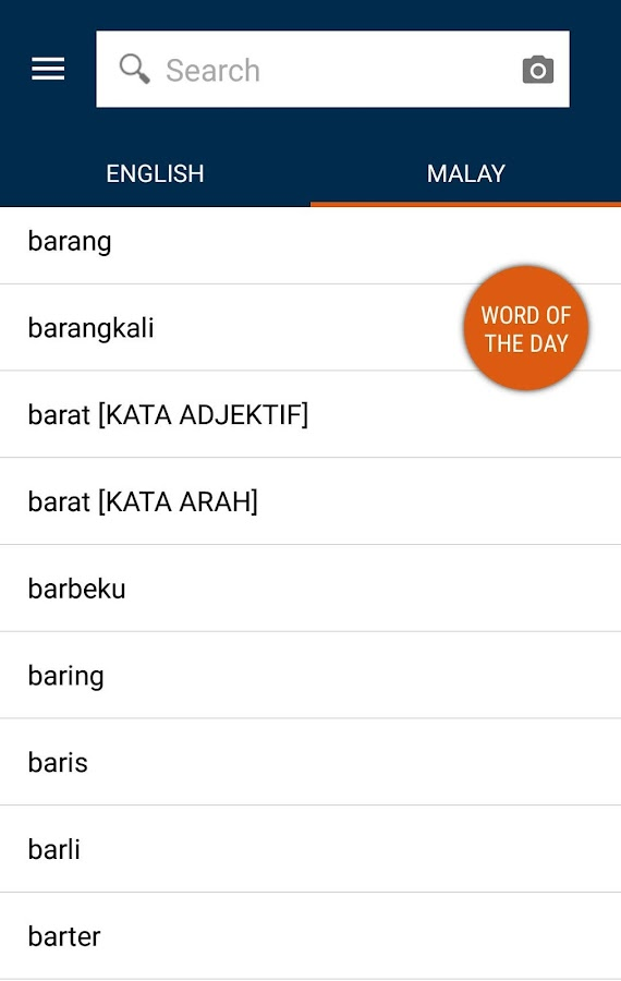 Collins Malay Dictionary- screenshot