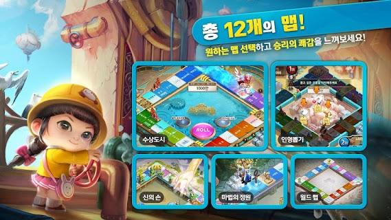 모두의마블 for Kakao screenshot 09