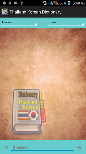 Thailand Korean Dictionary