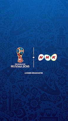 NHK 2018 FIFA ワールドカップのおすすめ画像1