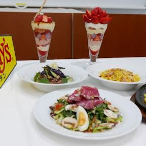 今日3月13日からデニーズのメニューがガラリと変わる!博多あまおう10粒使った贅沢パフェも店舗限定で登場!