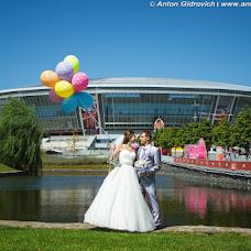Wedding photographer Anton Gidrovich (antongidrovich). Photo of 20.02.2016