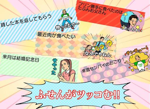 無料个人化Appのメモ帳 アメリカンポップ関西弁 無料メモ|記事Game