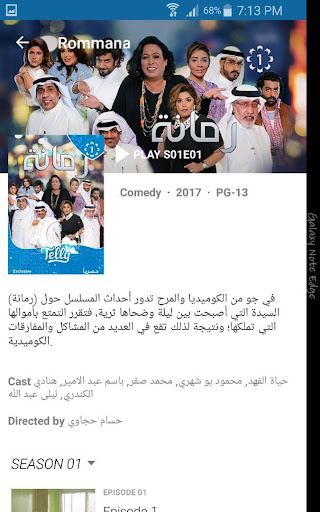 Telly - Watch TV & Movies 2.38.12 screenshots 3