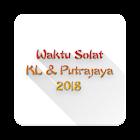 WAKTU SOLAT KUALA LUMPUR 2018 icon