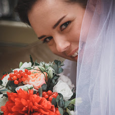 Wedding photographer Anna Zaletaeva (zaletaeva). Photo of 12.02.2016