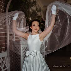 Wedding photographer Aleksandr Churnosov (Apollo31). Photo of 20.08.2015