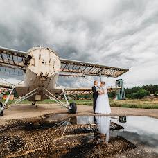 Wedding photographer Andrey Apolayko (Apollon). Photo of 17.08.2017