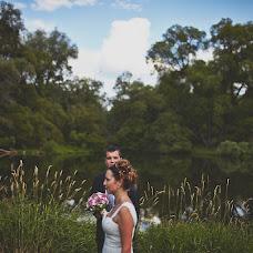 Wedding photographer Pavel Leksin (biolex). Photo of 27.07.2013