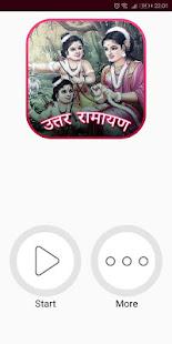 Download Luv Kush Uttar Ramayan Ramanand Sagar For PC Windows and Mac apk screenshot 1