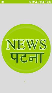 Patna News - náhled