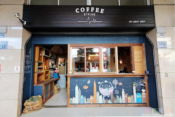 Coffee String│距離台中捷運舊社公園G4站超近的風格咖啡店,門口黑板彩繪好可愛、老闆也很健談~