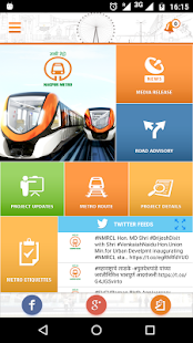 Nagpur Metro Official App- screenshot thumbnail
