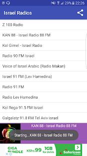 Israel Radios – Apps on Google Play