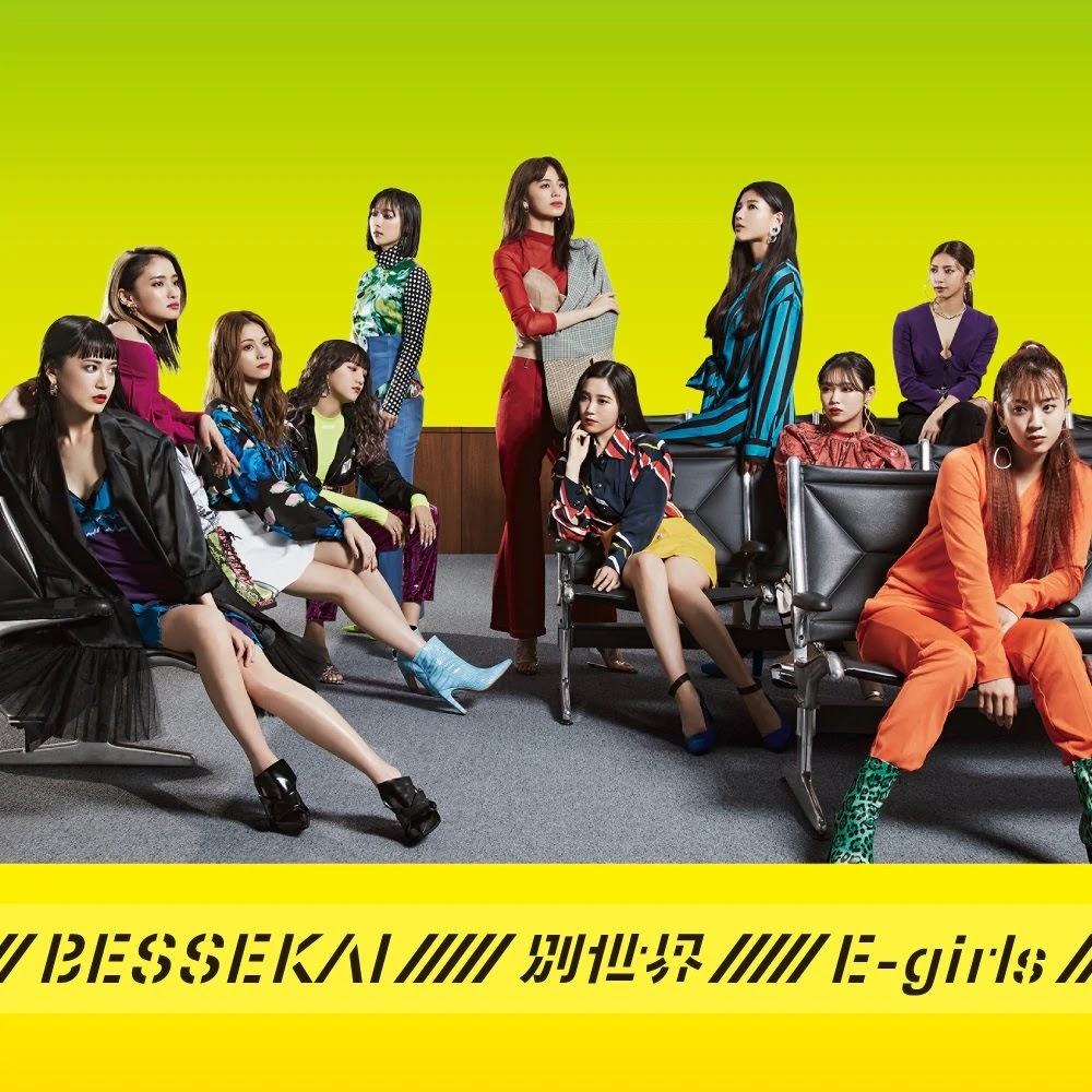 "Capa do single ""Bessekai"" – CD+DVD Edition."