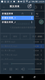One Music - náhled