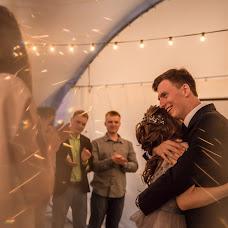 Düğün fotoğrafçısı Mariya Yudina (Ptichik). 06.11.2018 fotoları