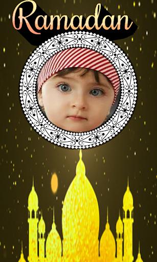 Bakrid 2018 Eid Mubarak Photo Frames New screenshot 9
