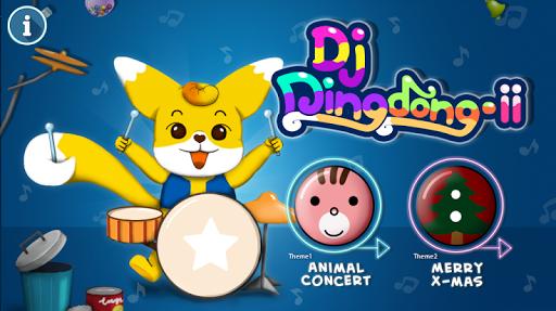 DJ Dingdong-ii