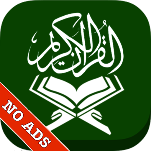 Read & Listen Quran Offline