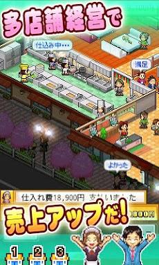 大盛グルメ食堂のおすすめ画像4