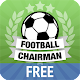 Football Chairman - Build a Soccer Empire (game)