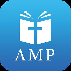 Amplified Bible Gratis