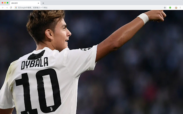 Dibala HD Wallpaper Featured Football Theme