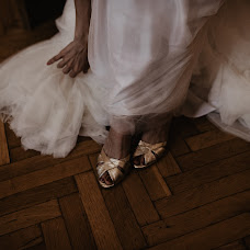 Wedding photographer Kriszti Sipőcz (atmyh). Photo of 28.06.2018