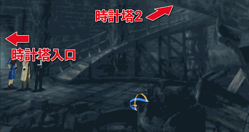 FF8_時計塔1_マップ