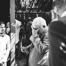 Свадебный фотограф Vera Fleisner (Soifer). Фотография от 05.02.2018