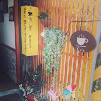 二樂 TWO HOT CAFE'