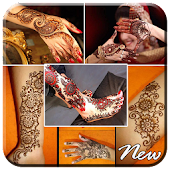New Mehndi Designs 2017