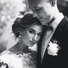 Wedding photographer Konstantin Vechorko (forever). Photo of 18.09.2017