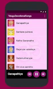Telugu Devotional Songs - náhled