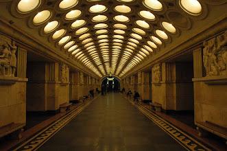 Photo: Metro - Moscow, Russia