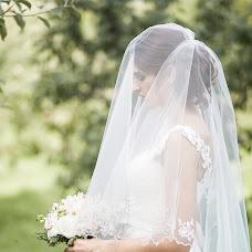 Wedding photographer Yuliya Burdakova (vudymwica). Photo of 01.09.2018