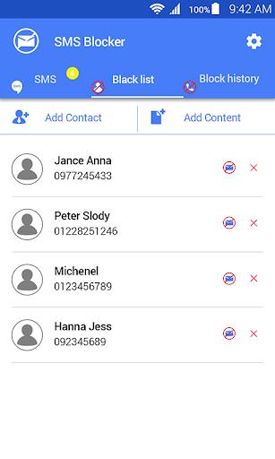 SMSブロッカー
