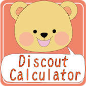 kumazou discount calculator